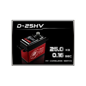 Servo Power HD D-25HV 25Kg 0,16s Water Resistance Metal Case, Titanium Gear, High Voltage