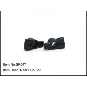SK047 Rear Hub Set