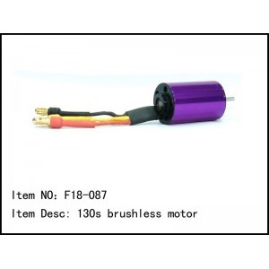 F18-087 130s brushless motor 5500kv